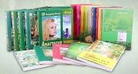 Anastasia-Books