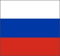 auf russisch