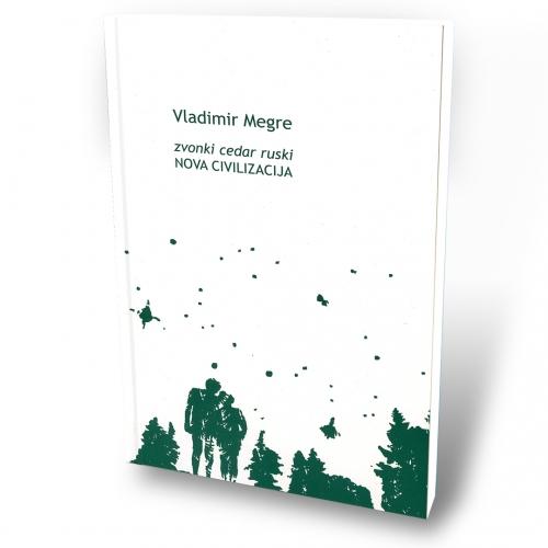 \NOVA CIVILIZACIJA\, Knjiga 8-1